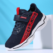 2020 new mesh shoes boys shoes children sneakers casual shoes boys low-top shoes tri-color 27-39 cheap Joyo roy Rubber Fits true to size take your normal size Mesh (Air mesh) Hook Loop Print Spring Summer Autumn Breathable