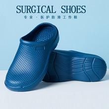 Professional Slip Resistant Clog Unisex Work Shoe Chef Shoe Nurse Shoe Nurse Clogs Surgical Shoes