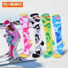 Новинка 2020 детские носки с длинным рукавом для катания на