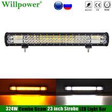 شريط ضوء ستروب مقاس 23 بوصة للسيارة والشاحنة ، مصباح تحذير فلاش LED ، كهرماني أبيض ، للطرق الوعرة ، UTV ، SUV ، 324W ، 4x4