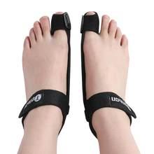 TENBON Footbone y dedo pulgar Valgus ajustador de separador de dedos para juanete corrección Ultra-delgado respirable hombres y mujeres disponibles