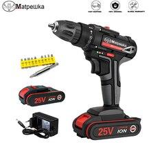 Akkuschrauber Elektrische Schraubendreher Akku bohrschrauber Power Werkzeuge Handheld Bohrer Lithium Batterie Lade Bohrer + Batterie