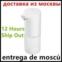 [Mit Flüssigkeit Batterie] [Schiff Von ES/RU] Xiaomi Auto Schaum Hand Washer Seife Dispenser 0,25 s Infrarot Auto Induktion Schäumen