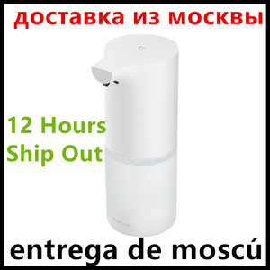 Image 1 - [With Liquid Battery] [Ship From ES/RU] Xiaomi Auto Foam Hand Washer Soap Dispenser 0.25s Infrared Auto Induction Foaming