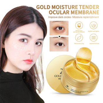 60pcs Eye Mask Patch Gold Deep Nourishment Seaweed Crystal Collagen Anti-Wrinkle Anti Aging Remove Dark Circles Eye Care TSLM1 1