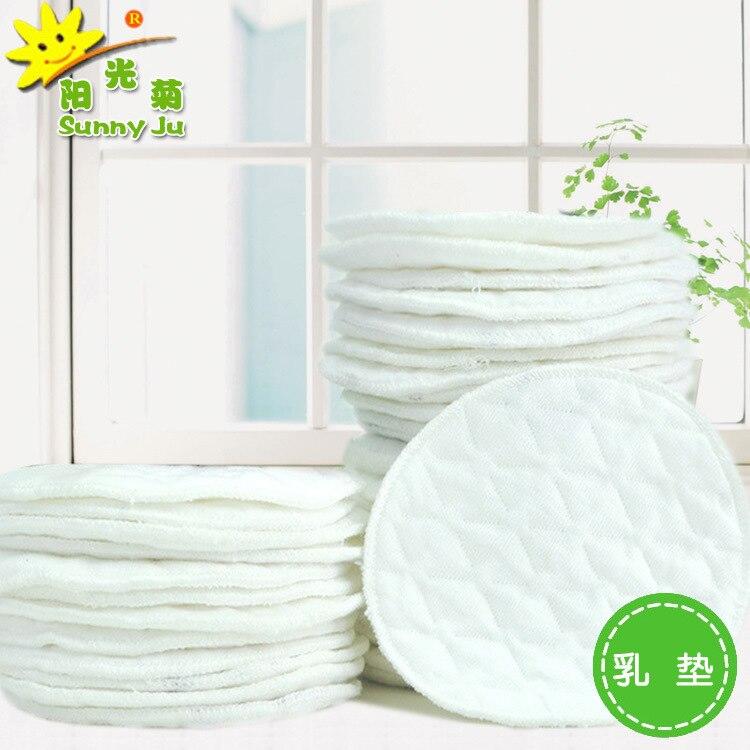 White Three-layer Milk Pad Protective Equipment For Pregnant Women