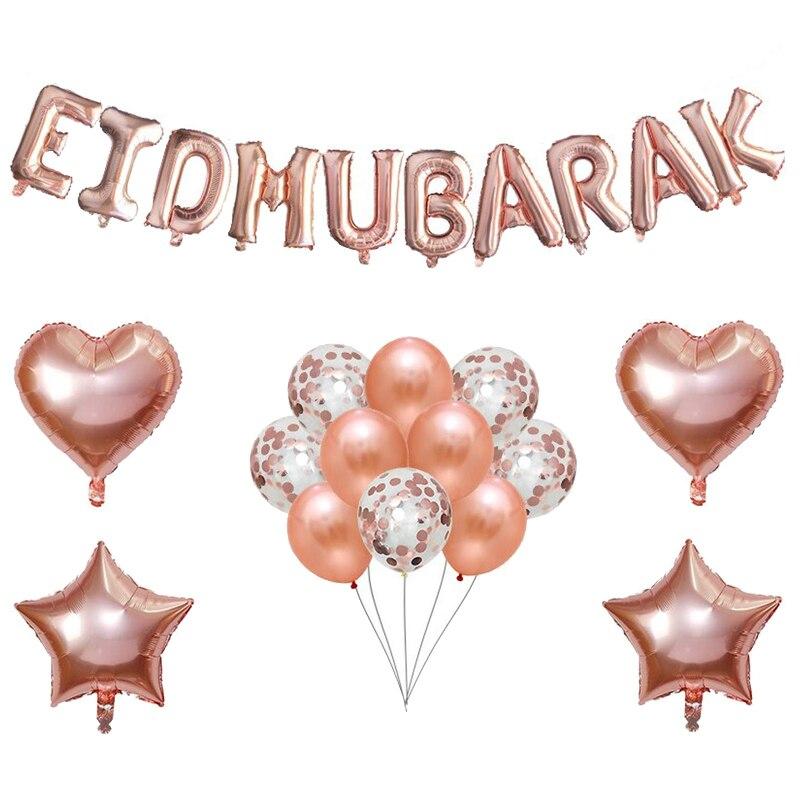 16inch Rose Gold Eid Mubarak Foil Balloons Party Decoration  Supplies Ramadan Decoration Gold EID Balloons for Muslim EID  BallonParty DIY Decorations