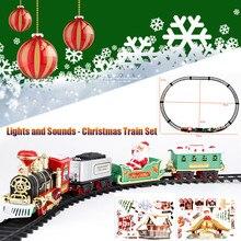 Детская игрушка огни и звук Рождественский поезд набор железная дорога игрушка Рождественский поезд подарок модель поезд Новогодний подарок для мальчика