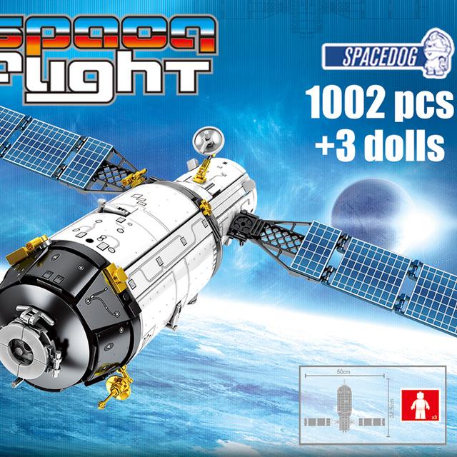 SEMBO City Creator Rocket Aerospace Building Blocks Technic Car Manned Spaceship Launcher Astronaut Figures Bricks Children Toys
