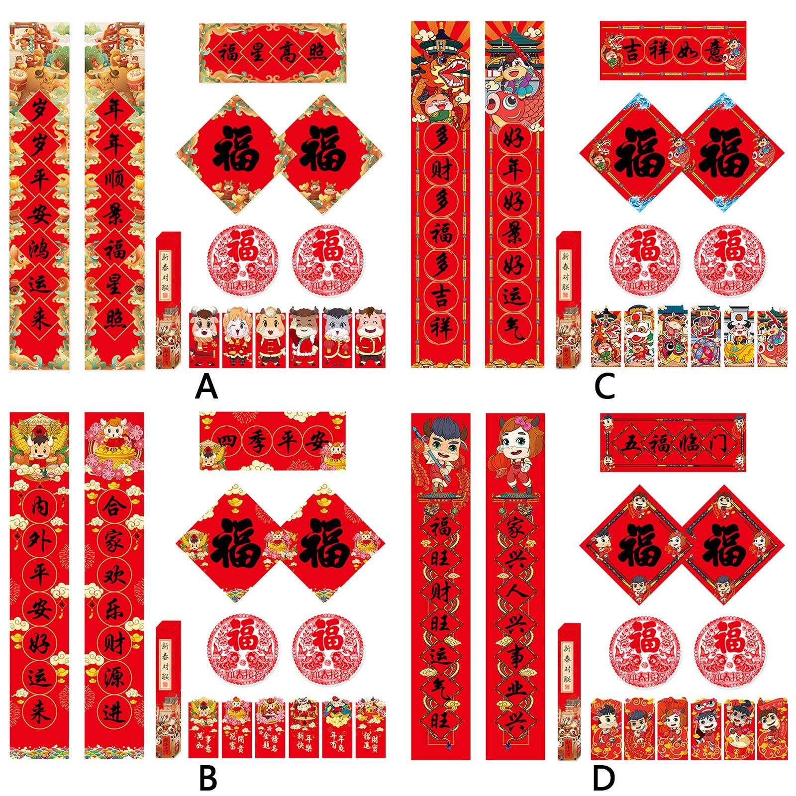 Behogar 2021 китайский Новый год комплект для декорирования Двустишия фу символов Бумага-разрезами красный конверты для весеннего фестиваля Дек...