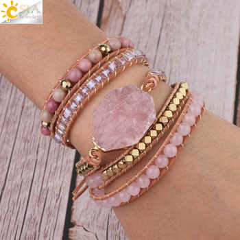 CSJA Natural Stone Bracelet Pink Quartz Leather Wrap Bracelets for Women Rose Gems Crystal Beads Bohemia  Jewelry 5 Strand S308 - DISCOUNT ITEM  30% OFF All Category