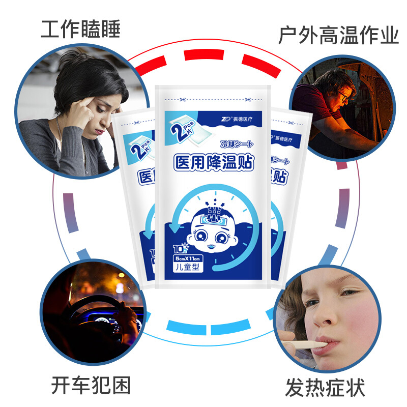 Image 3 - Антипиретические наклейки для детей, младенцев и младенцев, антипиретические наклейки для детей, взрослых, бытовые наклейки с физическим охлаждениемПроцедуры по дезинфекции кожи   -