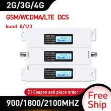 900/1800/2100mhz مكبر الصوت المحمول ثلاثي الموجات مكرر GSM 4G مكرر DCS WCDMA 2G 3G 4G مكرر LTE الخلوية إشارة الداعم GSM