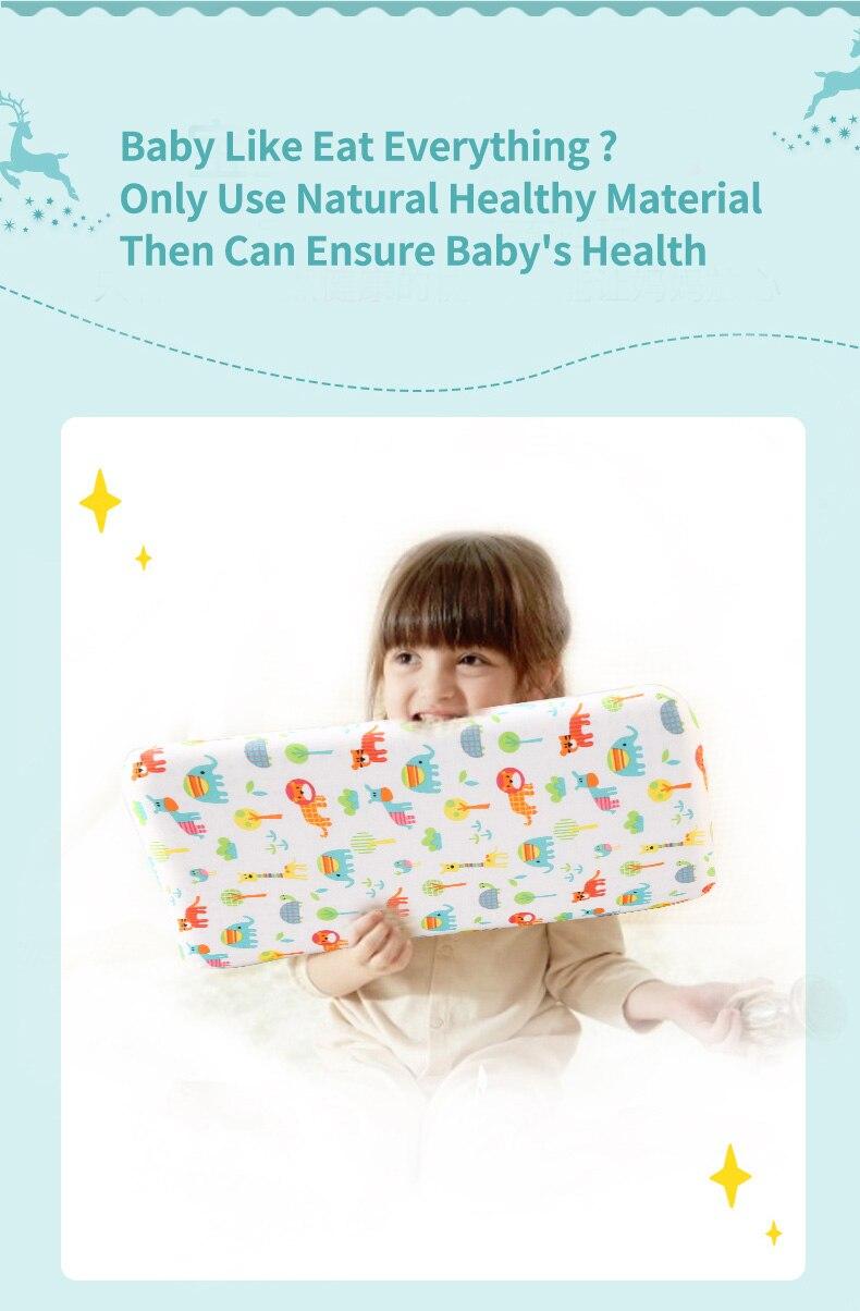 儿童乳胶枕_05