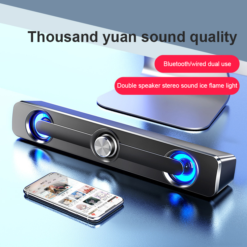 V-111 Computer Speaker USB Wired/Wireless Powerful Bar 9D Surround Sound  Subwoofer For Computer TV Phone