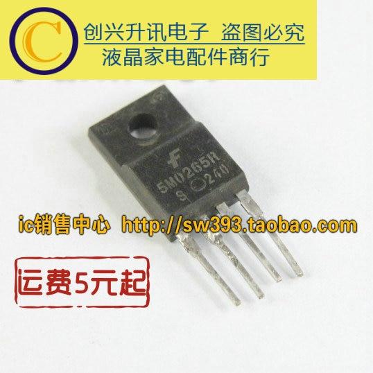 1PCS New 5M0265R In Stock