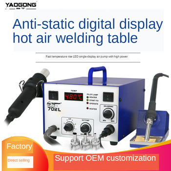 YAOGONG  702L LED digital display panel intelligent temperature control hot air gun disassembly and welding platform