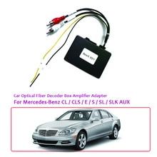 Decoder Adapter Fit für Fiber Optic Sound System für Mercedes Benz CL/CLS/E/S/SL /SLK