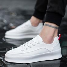 Wysokiej jakości białe męskie buty miękkie PU skórzane modne męskie markowe buty na płaskim obcasie trampki męskie obuwie trenera tanie tanio okkdey PŁÓTNO CN (pochodzenie) latex Stałe Poliester Lato Sznurowane Dobrze pasuje do rozmiaru wybierz swój normalny rozmiar
