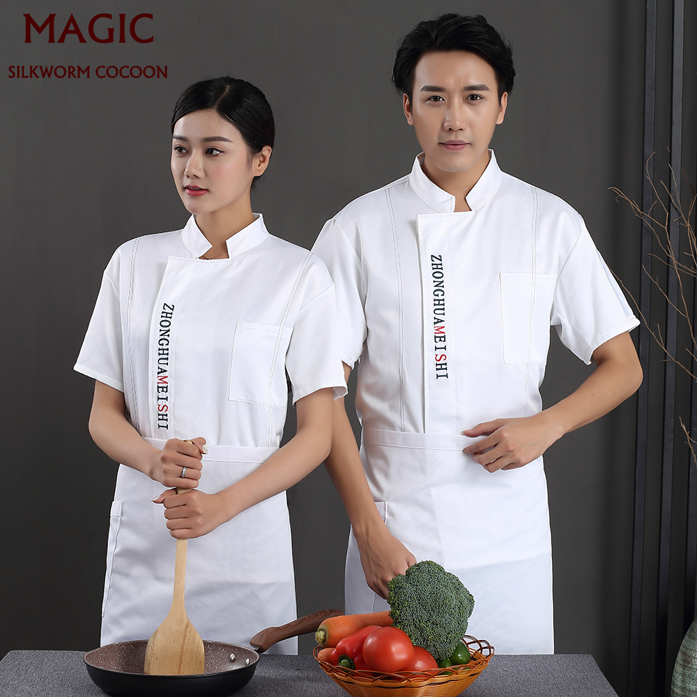 Catering Industry Service Shirts Unisex Embroidery Letters Restaurant Kitchen Catering Cooking Jackets Work Uniform Chef Shirts
