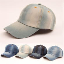 2019 Grinding Vintage Simple Denim Women Baseball Cap Fitted Hip Hop Snapback Fashion Accessories Outdoor-XMC-W6