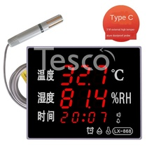 Instrument temperature and humidity large screen LE intelligent high-precision industrial warehouse gsp885 network type temperature and humidity transmitter high precision large screen temperature and recorder