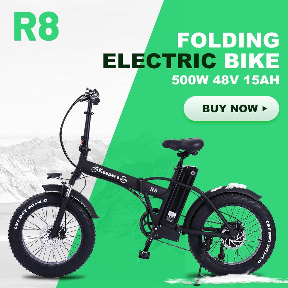 Электрический велосипед 500 Вт 48В 15ач 45 км/ч Электрический горный велосипед 4,0 Толстая шина Электрический велосипед пляжный электровелосипе...