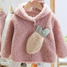 Зимнее пальто для маленьких девочек; Шерстяное с капюшоном и