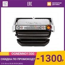 Электрогриль Tefal GC712D34