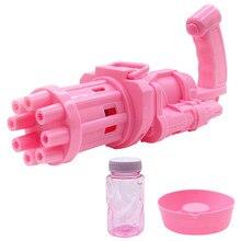 Hot Bellenblaasmachine Bubble Gum Machine Toys for Kids Plastic Machine Gun Toy Boy Bubbles Gatling Bubble Gum Gifts Wholesale