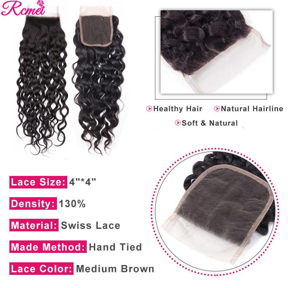 ONDA DE AGUA, 3 mechones con cierre, 4x4, cabello brasileño tejido, paquete con cierre de encaje, extensión de cabello humano Remy