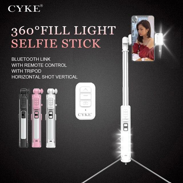 CYKE A18 A17 selfie عصا بلوتوث selfie عصا 110 160 سنتيمتر قضيب تليسكوبي ملء ضوء الموقت الذاتي ترايبود selfie عصا بلوتوث