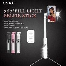 Vara telescópica do selfie de bluetooth da vara de selfie de cyke a18 a17 110 160cm da haste da suficiência da luz do auto temporizador tripé vara de selfie bluetooth