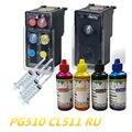 Многоразовый картридж с чернилами 400 мл для принтера Canon PIXMA MP240 MP250 MP270 MP280 MP480 MP490 MX320 MX350 для PG 510 CL511