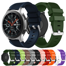 Silicone Watch Band Strap For Samsung galaxy watch 46mm Sport Replacement Bracelet Belt Band 22mm For Gear S3 Frontier/Classic stainless steel strap for samsung galaxy watch band 46mm gear s3 frontier classic straps bracelet 22mm wrist replacement band