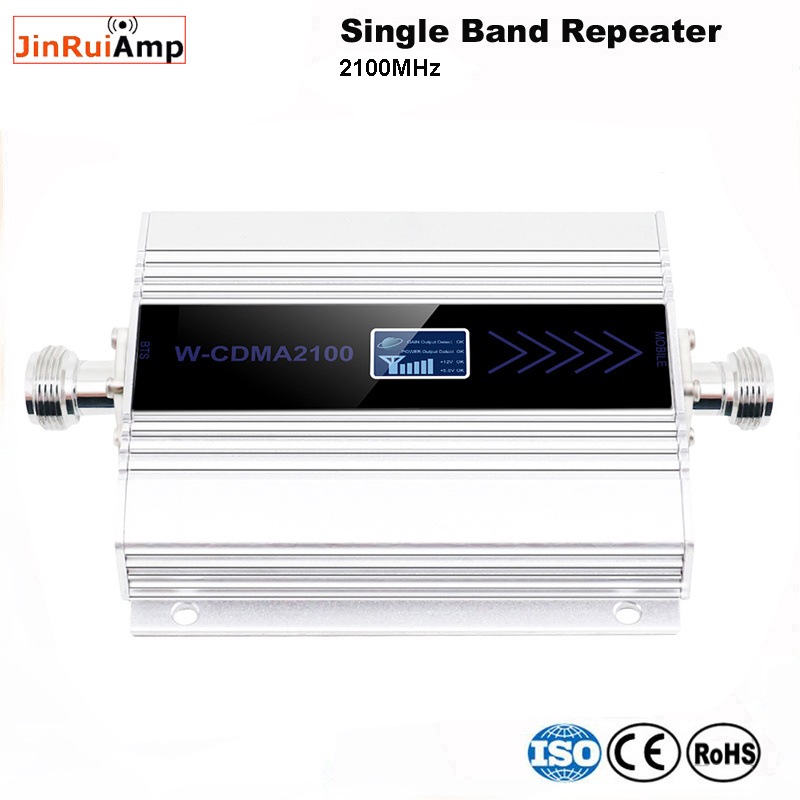 Full Intelligent LCD Display 3G Mobile Signal Booster 2100mhz WCDMA Repeater 3g Cellular Signal Booster Amplifier