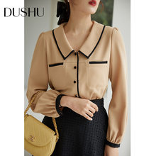 Женская блузка с карманами dushu размера плюс элегантная Осенняя