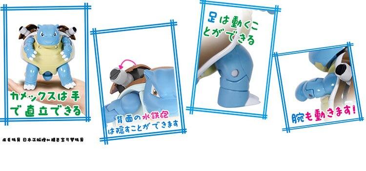 Pokemon In Pokeball Capsule Toys 16
