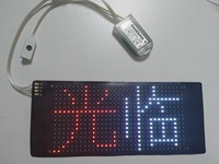 10 Languages16*32 Programmable RGB Flexible Display SignTag for ios Android App Blueteeth Contorl LED Matrix Screen
