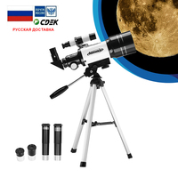 AOMEKIE 30070 Telescope 15 140X with Compact Tripod Finderscope for Terrestrial Space Moon Watching Monocular Kids Beginner Gift