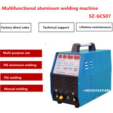 Cold welder Special AC/DC small household 220V argon arc welding electric high speed aluminum machine