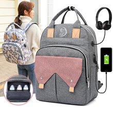 Diaper Bag Backpack For Moms Waterproof Large Capacity Stroller Organizer lequeen Mommy Maternity Bags Nappy Changing Baby Bag
