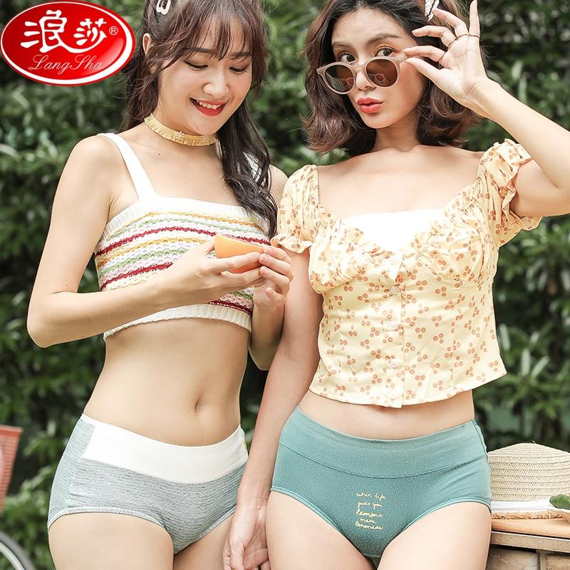 LANGSHA Women Panties Ladies Soft Cotton Underwear Girls Breathable Seamless High Waist Briefs Women's Cute Print Sexy Lingerie