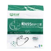 50PCS/LOT N95 Mask Flu Anti Infection Face Mask