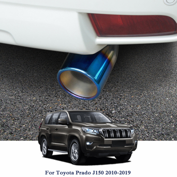 Car Exhaust Muffler Tip Trim Modified Car Rear Tail Throat Liner For Toyota Prado J150 2010-2019 Car Rear Tail Throat