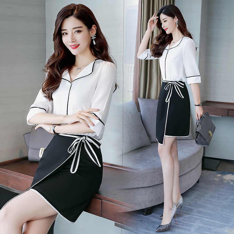 Ol セレブ気質ホワイトカラーのプロフェッショナルデコレーションシャツズボンワイド脚パンツ 2 ピーススーツ女性