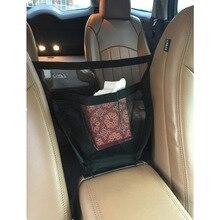 1pc Car Mesh Net pocket storage bag net pocket Between Bag Luggage Holder Pocket for Auto Vehicles Car Interior Nets Car styling
