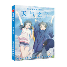 Weathering With You Art Book Anime Colorful Artbook Limited Edition Collector's Picture Album Paintings