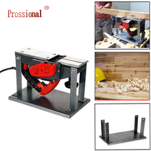 Portable flip support Flip Planer household Electric Planers