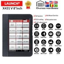 إطلاق X431 V 8 بوصة OBD2 التشخيص ماسحة ل كامل نظام 11 وظائف متعددة اللغات X 431 V سيارة خاص المسح أداة